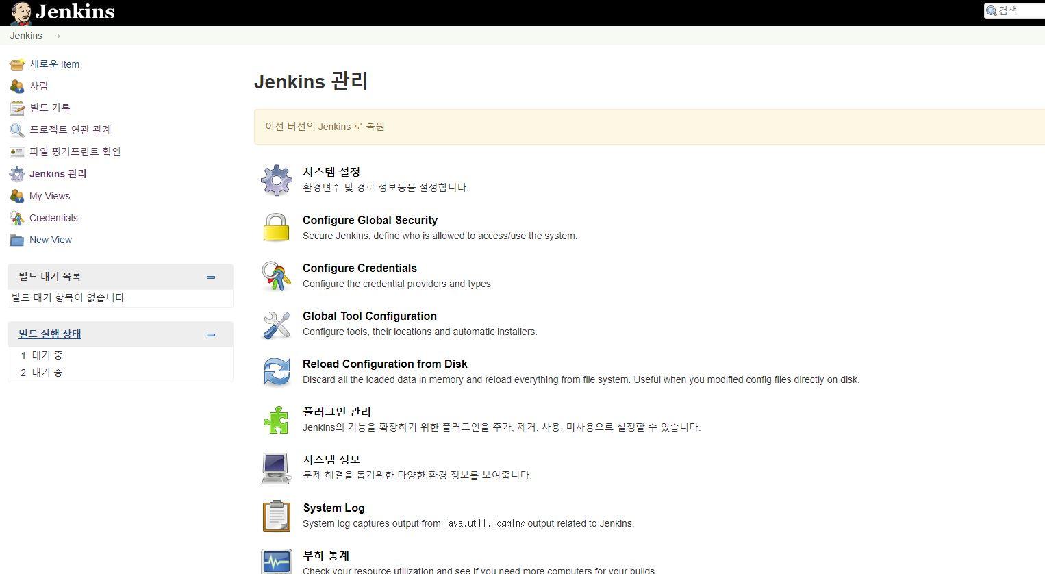 jenkins UI2
